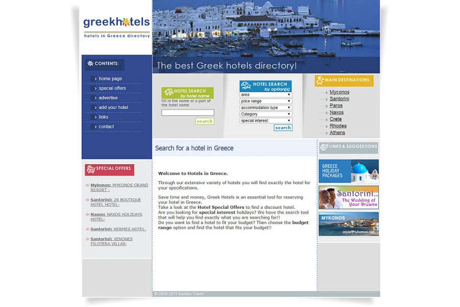 Greek Hotels Directory