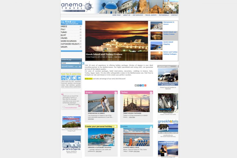 kivotos-of-aegeans-department-specialized-in-the-mediterranean-travelling