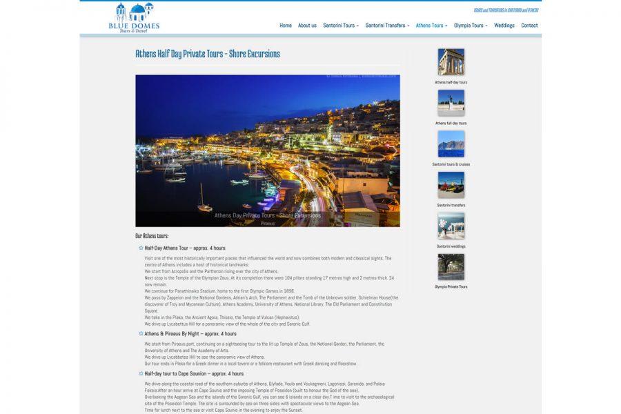 private tours & private transfers in Santorini