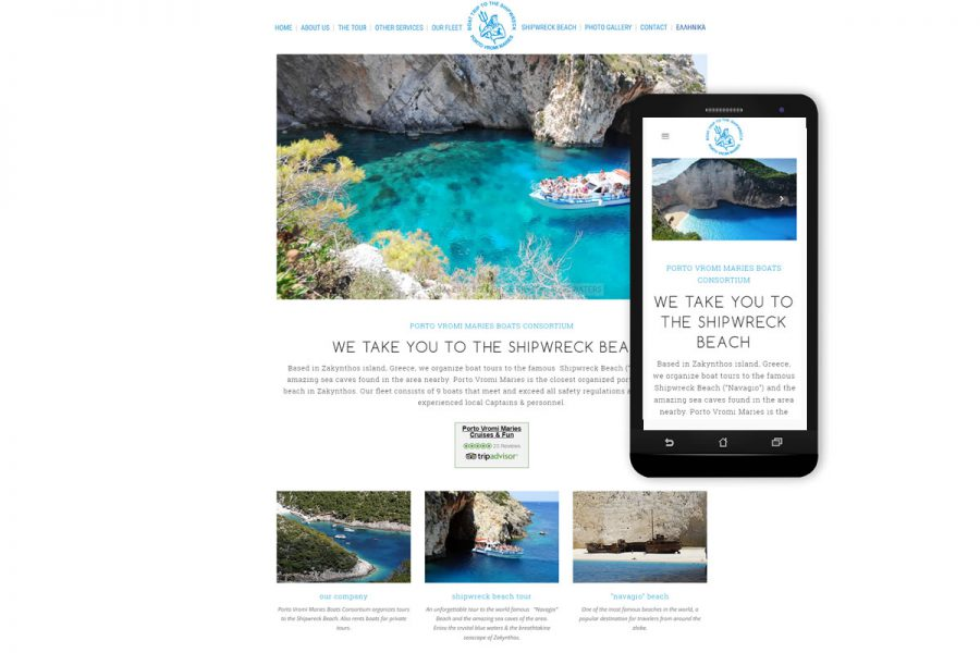 Boat Tours to the Navagio Beach in Zakynthos