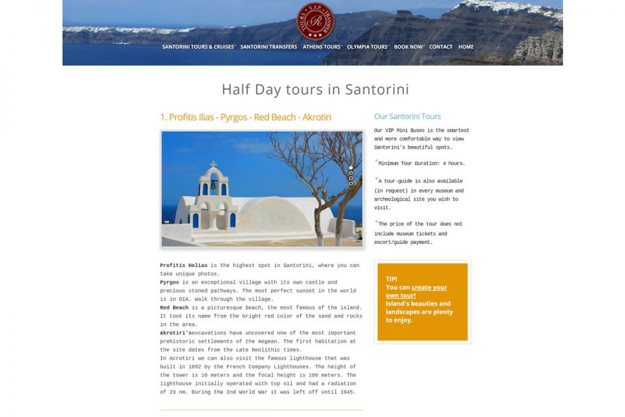 Luxury Private Tours in Santorini