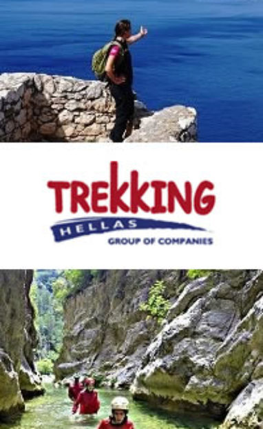 Trekking Hellas - Outdoor Tours in Greece